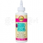 lepidlo tekuté - Felt and Foam Glue 4oz Aleene´s
