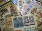samolepky - Vintage Sticker FS II
