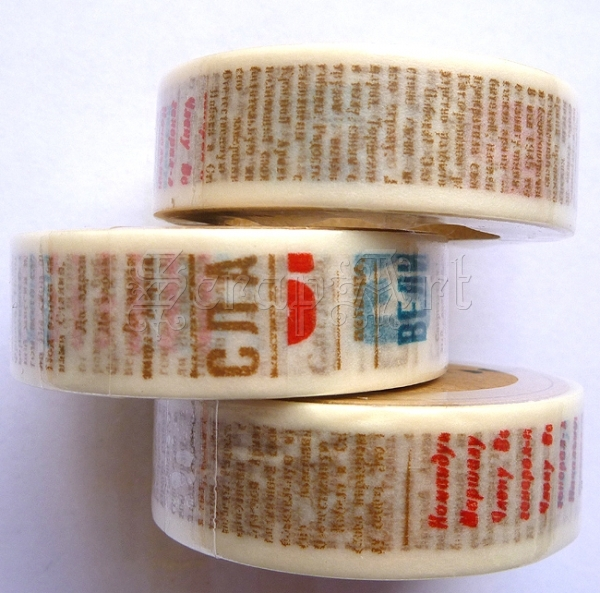 Washi Tape - SPA